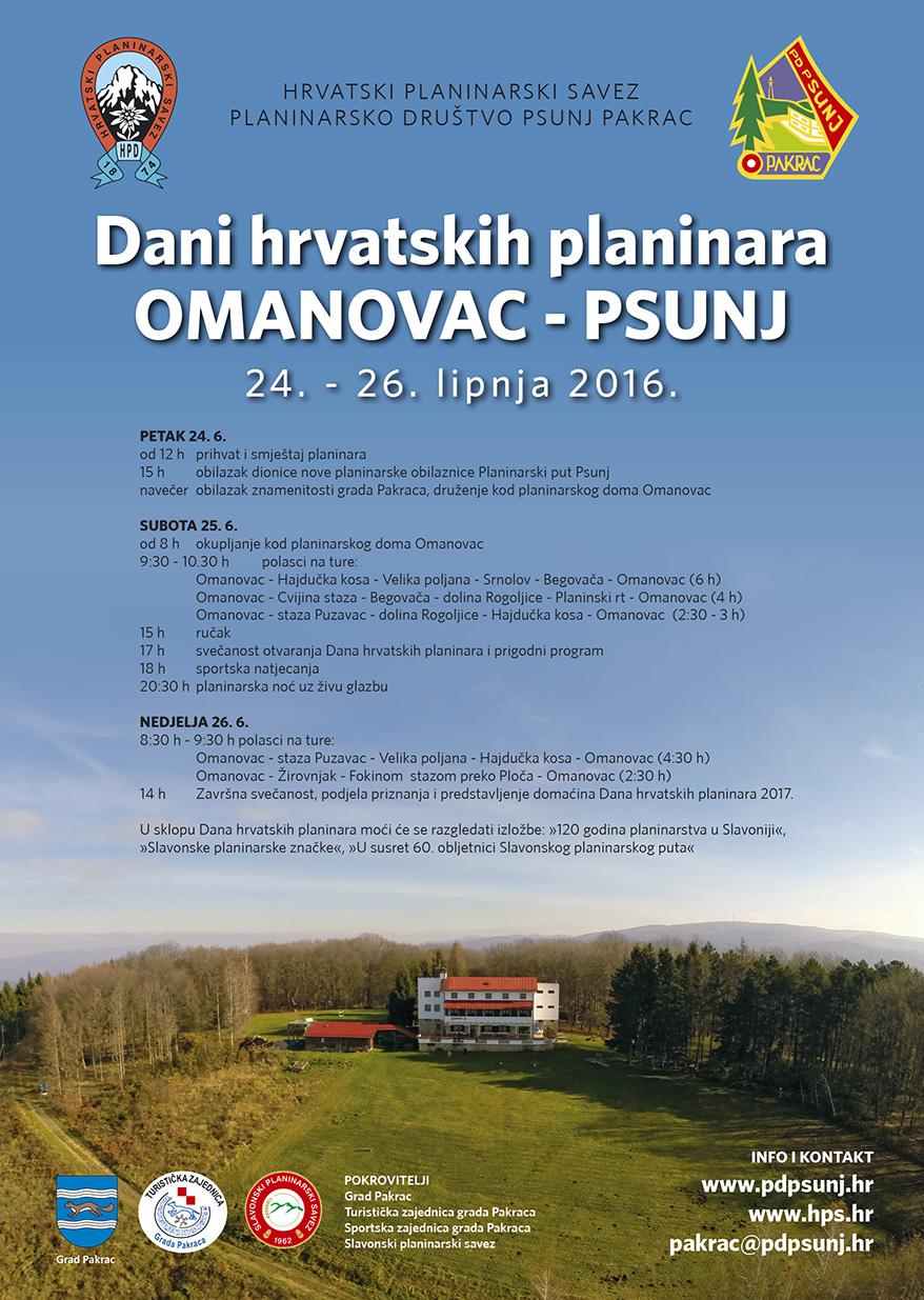 Plakat za Dane hrvatskih planinara 2016