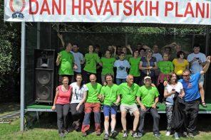 Dani hrvatskih planinara 2016. na Omanovcu