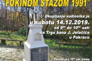 24. MEMORIJALNI PLANINARSKI POHOD FOKINOM STAZOM 1991.