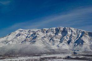 Visokogorski zimski uspon na Sinjal