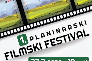 1. planinarski filmski festival